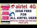 Airtel Free Internet - How to Get Free 28Gb Internet On Your Airtel 4G Sim| Airtel Free Data 1Gb/Day
