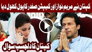 Imran Khan on Fire - Heavily bashing Maryam Nawaz Capt Safdar - Headlines - 03:00 PM - 20 Sep 2017