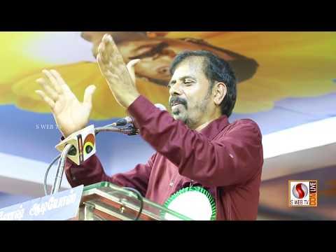 விஜயகாந்தை நா சிங்கமா மாற்றி அனுப்புவேன் -R.K.செல்வமணி |R,K.SELVAMANI SPEECH | S WEB TV