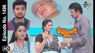 Attarintiki Daredi | 20th August 2019  | Full Episode No 1496 | ETV Telugu