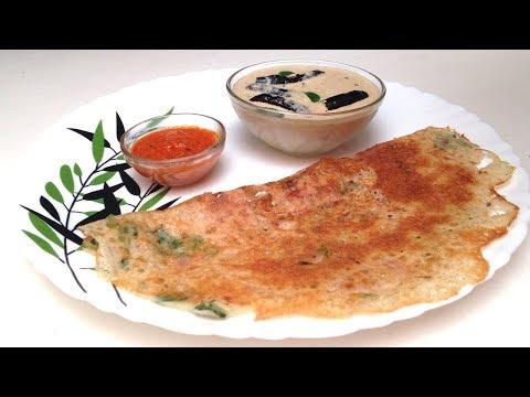 Rava Dosa Recipe | Instant Rava dosa | How to make Rava Dosa Recipe | Hyderabadi Ruchulu