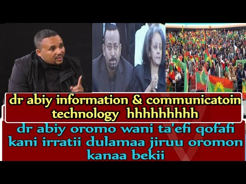 Xxx Mp4 Hiriraa Amaharonii Tasisani Dr Abiyi ICT 3gp Sex