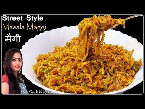 चटपटी मैग्गी रेसिपी-Maggi Masala Recipe in hindi-Street Style Maggi recipe-maggi banane ki recipe