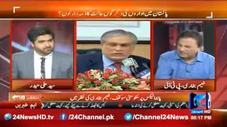 Ikhatalaf e Raye (Exclusive interview of Naeem Bokhari)    28th Sep 2016