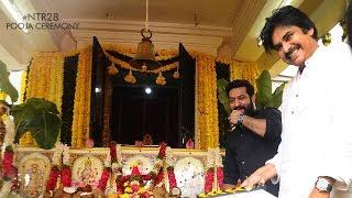 #NTR28 Pooja Ceremony LIVE || Jr. NTR - Pawan Kalyan - Trivikram Srinivas || Production No 5