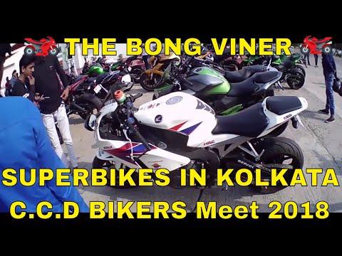 Super Bikes In Kolkata 2018 | Hayabusa |KTM 390 Duke| Kawasaki | Triumph | Harley Davidson | Benelli