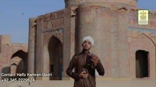 Very Beautiful Naat- Sab Tau Alaa Maqam Wala- Hafiz Kamran Qadri HD Video