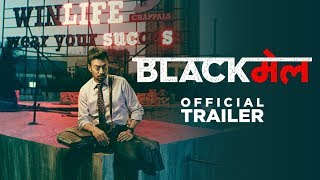 Official Trailer: Blackमेल  | Irrfan Khan | Abhinay Deo | 6th April 2018
