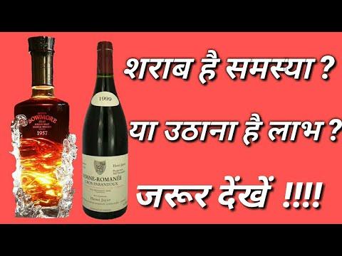 Vastu tips for Alcohol and Bar | Vastu Shastra for Home