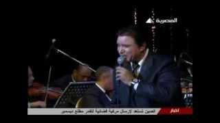 في البحر سمكة حفل الفنان المتميز ايمان البحر درويش مهرجان الموسيقي العربية2013