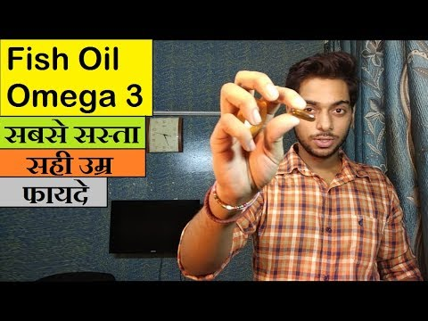 Fish Oil Benefits - Omega 3 at Chemist @200 rs. ||healthviva omega 3 capsule