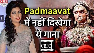 विवाद के बाद Padmaavat में नहीं दिखेगा Shreya Ghoshal का ये गाना, ये रहा सबूत