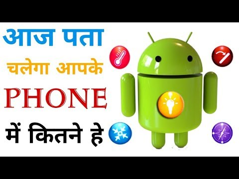 How to Check   Different Sensors used in Mobile Phones   Sensor on Your Android Device  online trick