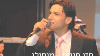 חזי פניאן - פרסית - טופולי HEZI FANIAN - TUPULI