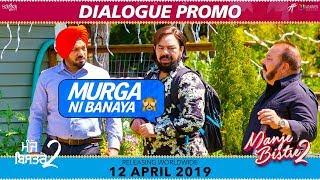 Murga Ni Banaya - Manje Bistre 2 - Punjabi Comedy Scene | Gippy Grewal | Gurpreet Ghuggi | BN Sharma