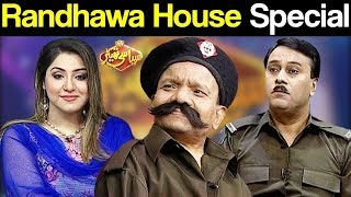 Randhawa House Special | Syasi Theater | 14 November 2018 | Express News
