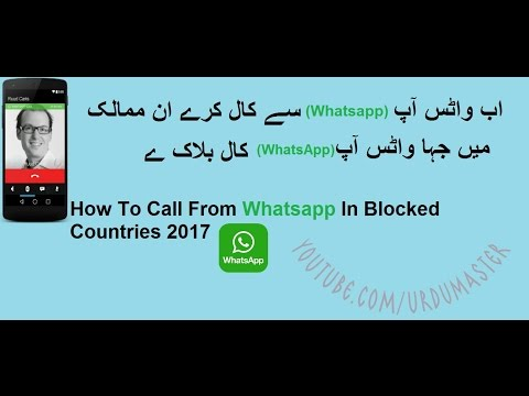 Unblock Whatsapp Calling In UAE/KSA Urdu/Hindi Tutorial