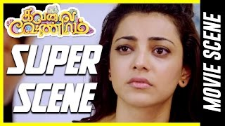 Kavalai Vendam - Super scene | Jiiva |  Kajal Aggarwal |  Bobby Simha |  Sunaina |
