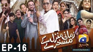 Zamani Manzil Kay Maskharay  Episode 16   Har Pal Geo