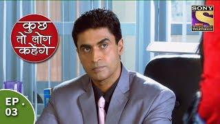 Kuch Toh Log Kahenge - Episode 3 - Nidhi Faces Trouble At Work