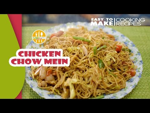 How to Make Chicken Chow Mein | Food Recipe in Nepali Style