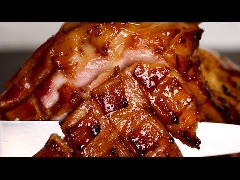 Brown Sugar Glazed Ham