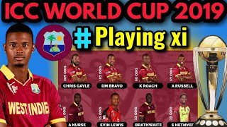 ICC World Cup 2019 Windies Probable Playing xi | West Indies Playing 11 for world cup 2019 | WI Team