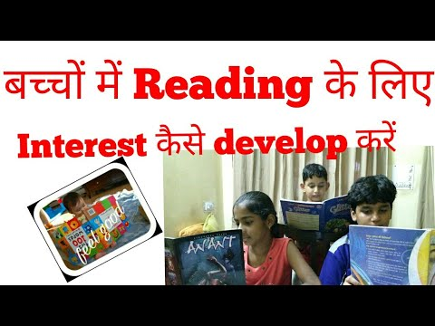 How to develop interest in reading(Hindi),how to improve reading habits,useful reading tips