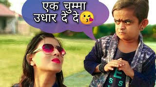 PART4 _CHOTU KI GUNDI | छोटू और गुंडी पार्ट 4 | Khandesh Hindi Comedy Video | Chotu ki Comedy