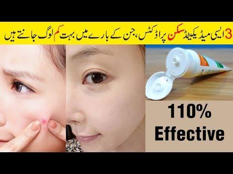 MEDICATED ACNES FACE WASH: Get Pimples & Acne Free Healthy Glowing Skin Urdu Hindi