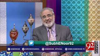 Subh e Noor - 23 November 2017 - 92NewsHDPlus