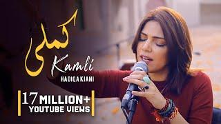 Hadiqa Kiani | Kamli | WAJD | Bulleh Shah | Chapter 4 | Official Music Video