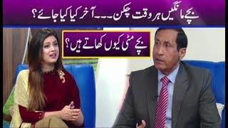 Neo Pakistan | 16 January 2018 | Neo News
