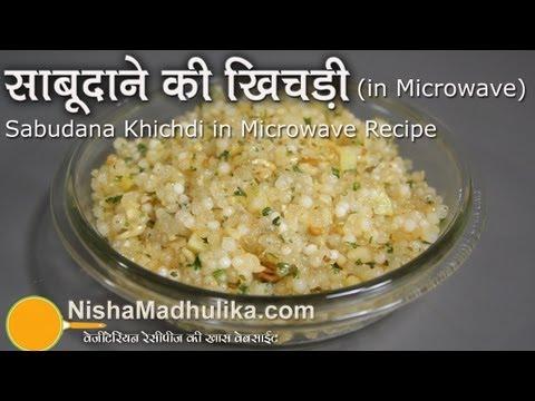 Microwave Sabudana Khichdi Recipe - How to make Sabudana Khichdi in Microwave