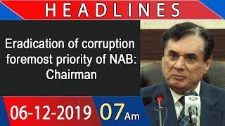Headlines | 7 AM | 6 December 2019 | 92NewsHDUK