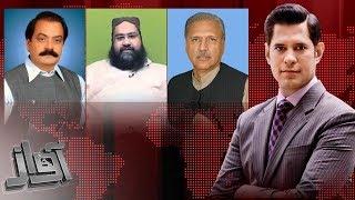 Dharna Apni Jagah Maujood | Awaz | SAMAA TV | 20 Nov 2017