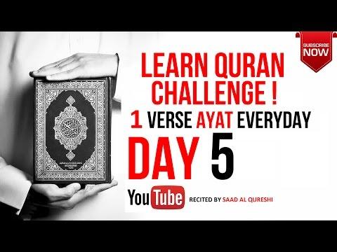 Learn Quran ᴴᴰ - Surah Al-Noor 26 - Day 5  Ayat Verse Of The Day! - Beautiful Quran Recitation!