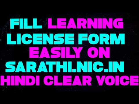 how to fill learning licence form online maharashtra