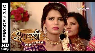 Shastri Sisters - 14th July 2015 - शास्त्री सिस्टर्स