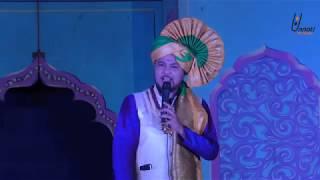 Ajinkya Bhim Joyt Seva Sangha Live 2019     Mazya Lavanicha Lavanya