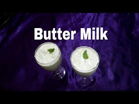 मसाला छाछ/Buttermilk/Summe recipe In hindi/Healthy Recipes/Yogurt Recipe/DeliciousRasoi/Easy/Recipe