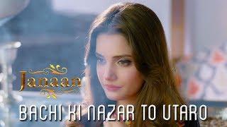 Bachi Ki Nazar To Utaro | Funny Scene | Janaan 2016