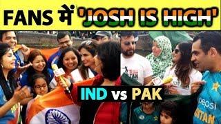 India और Pakistan के फैंस में दिखा जबरदस्त रोमांच | Ind vs Pak | #CWC19