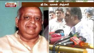 விரைவுச் செய்திகள்   Speed News   Tamil News Today   Sun News