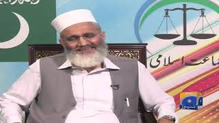 Jirga - Siraj Ul Haq Sb! You Are Not With Govt Nor With Opposition, Then Whom You Are With?