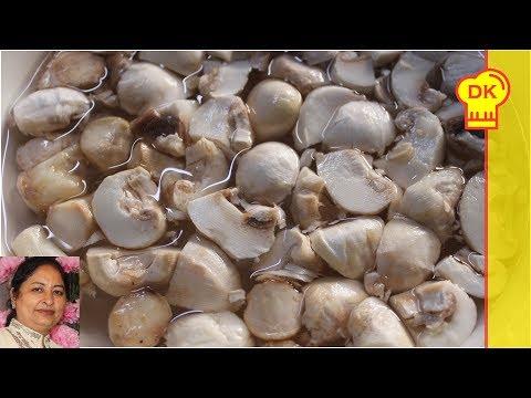 How to clean fresh mushroom before cooking-मशरूम इस तरह से साफ करें, स्वादिष्ट  बनेगी और पौष्टिक भी