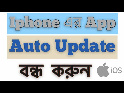 How to Turn Off Iphone App Auto Update