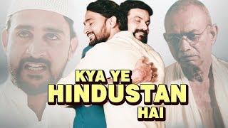 Kya Ye Hindustan Hai   Independence Day Special   Hindi Patriotic Songs