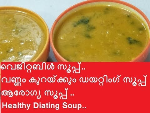 Easy & Tasty Vegetable Soup/Diating(weight Loss)  Soup/Healthy Soup/