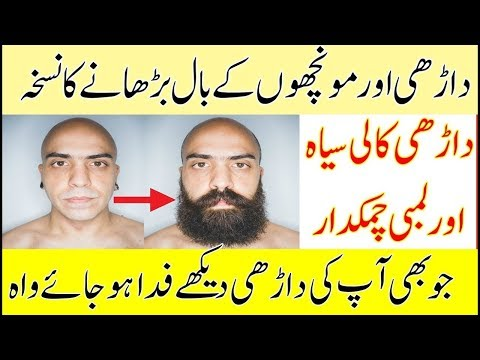 How to grow moustache faster in 1 week | mustache growing tips | grow ...